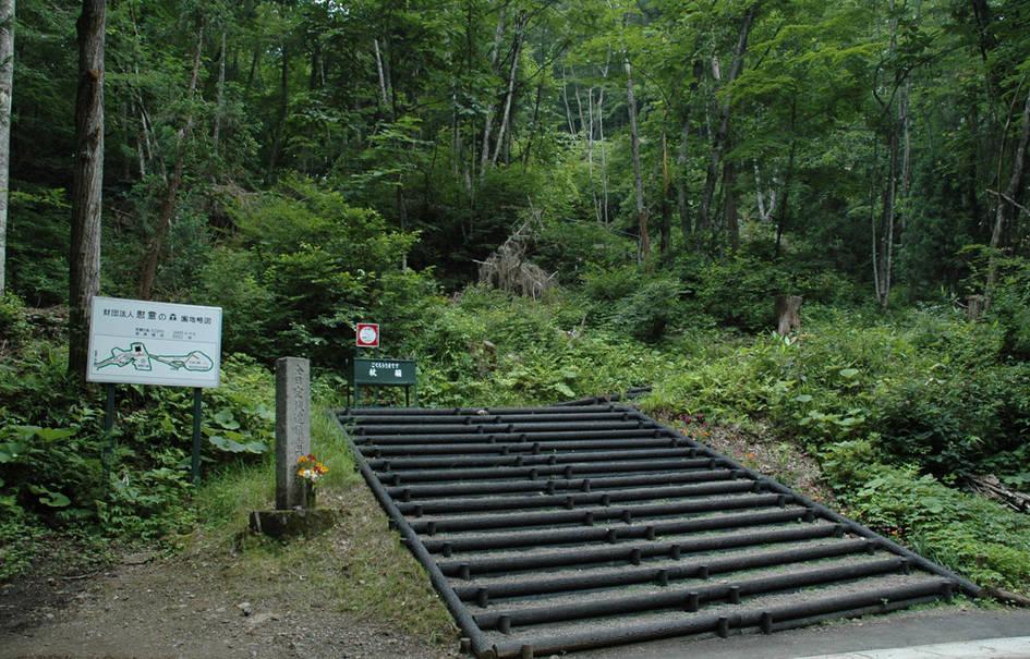 岩手県 心霊スポット 慰霊の森