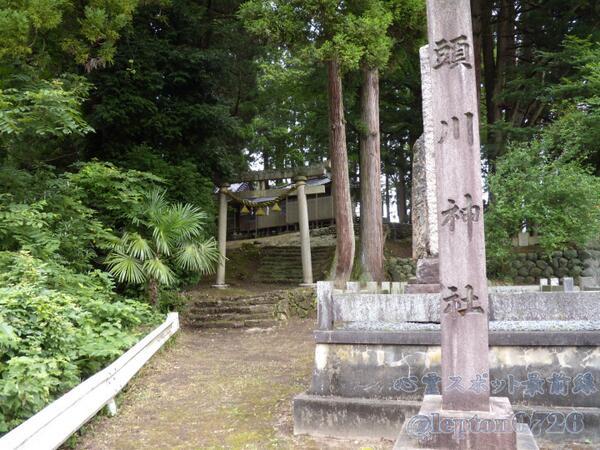 富山県 心霊スポット 幽霊神社(頭川神社)