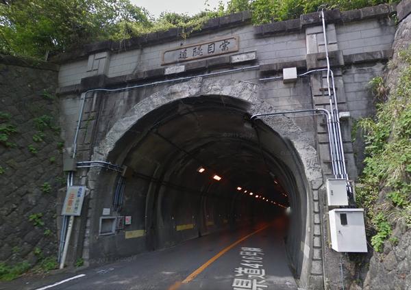 静岡県 心霊スポット 当目トンネル