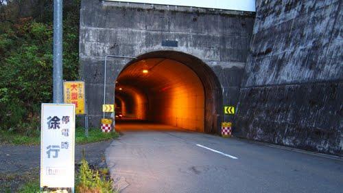 山形県 心霊スポット 青沢トンネル