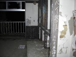 島根県 心霊スポット 枕木山廃ラブホテル