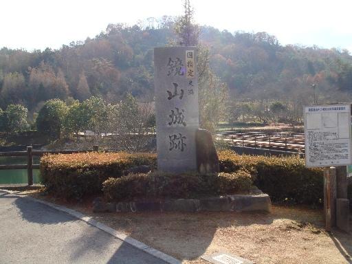 広島県 心霊スポット 鏡山公園