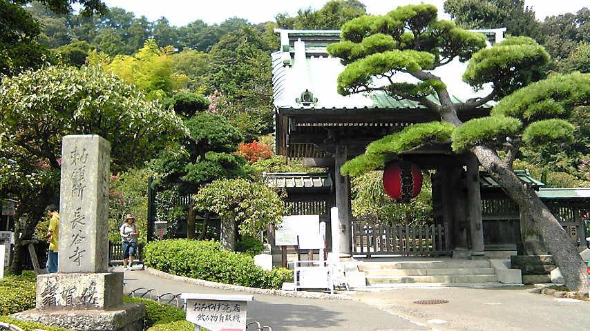 神奈川県 心霊スポット 長谷寺