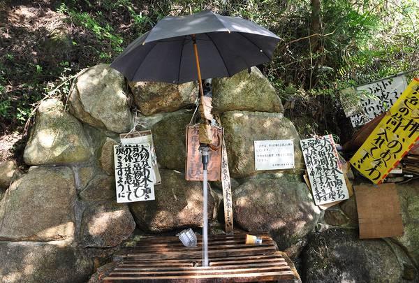 奈良県 心霊スポット 祈りの滝(水越峠)