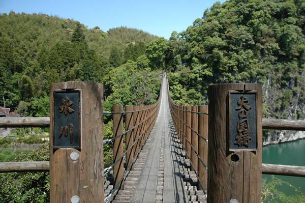 熊本県 心霊スポット 立神峡公園