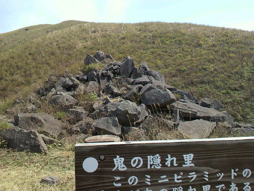 秋田県 寒風山 心霊スポット 恐怖体験談