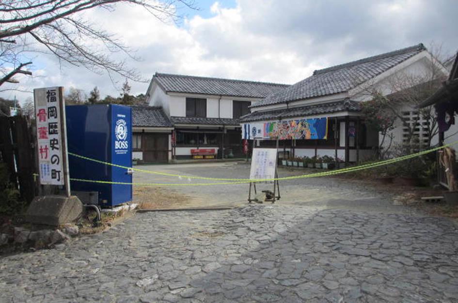 福岡県 心霊スポット 福岡歴史の町骨董村(旧忍者村)