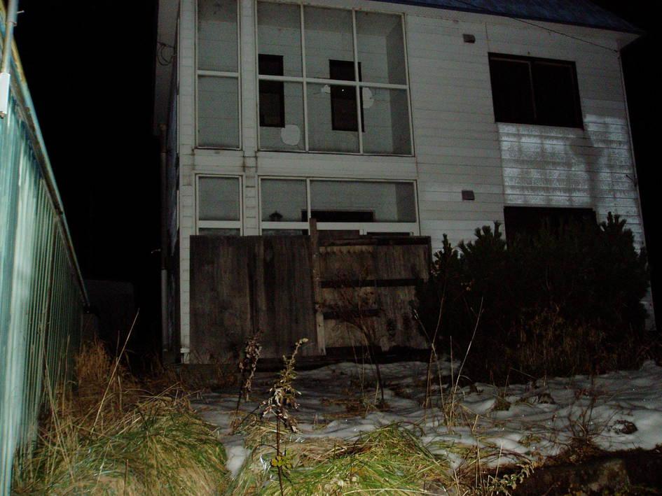 北海道 心霊スポット 青い屋根の家