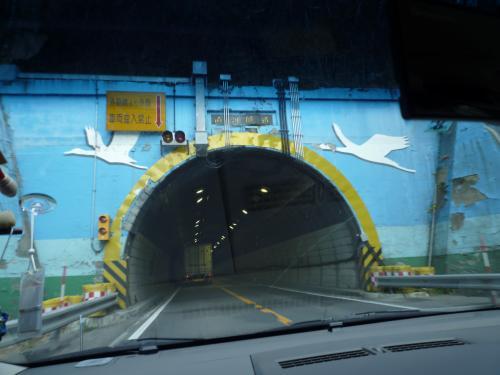北海道 心霊スポット 直別トンネル