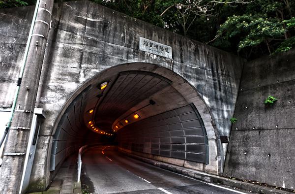 和歌山県 心霊スポット 雑賀崎トンネル&周辺