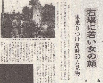神奈川県 心霊スポット 第三京浜高架下