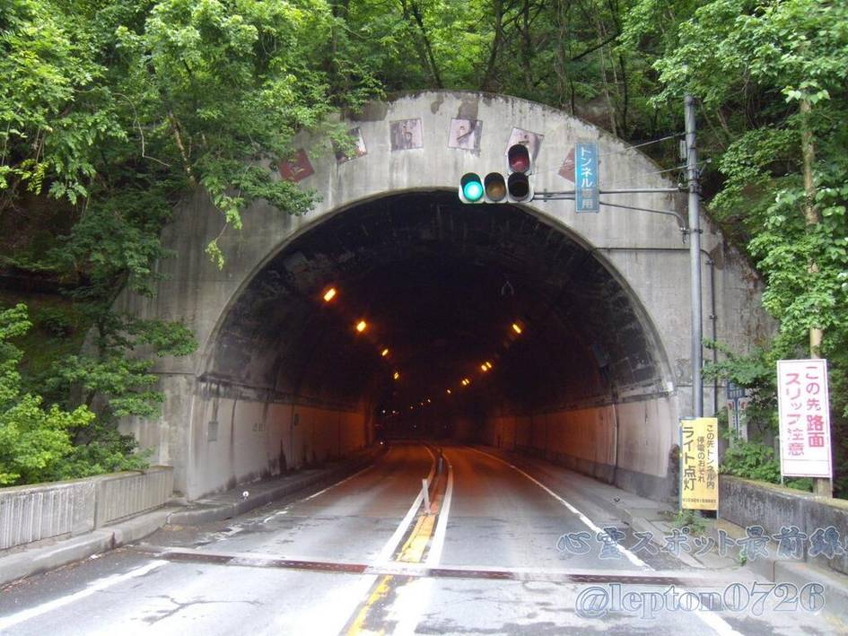 秋田県 千秋トンネル