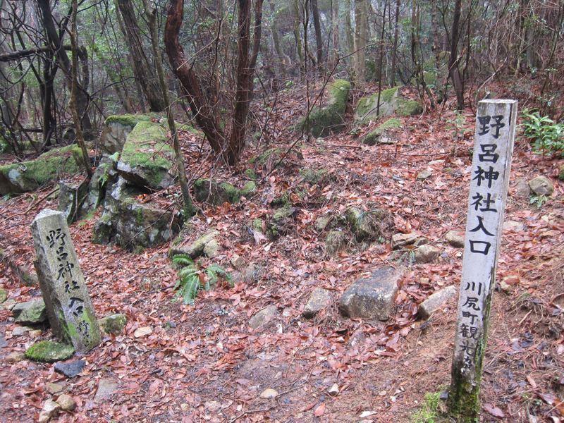 広島県 心霊スポット 野呂山