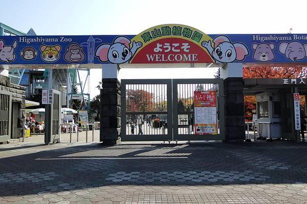 愛知県 心霊スポット 東山動植物園