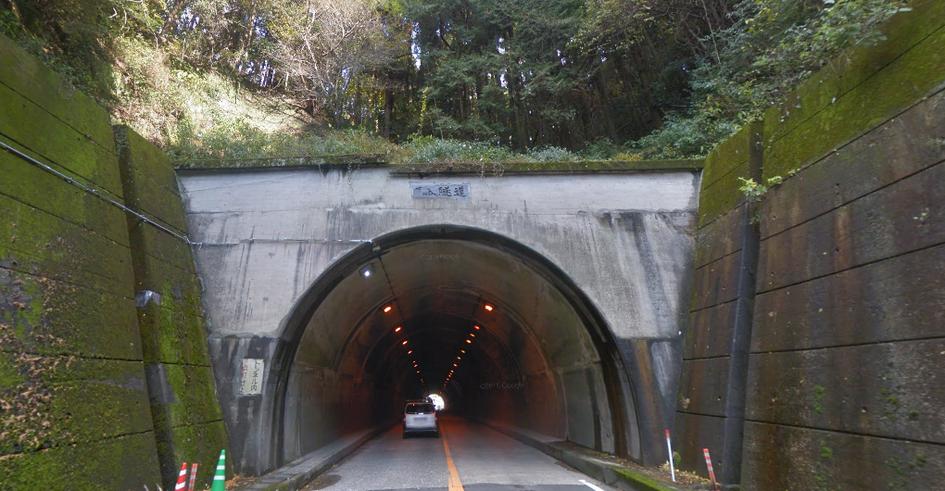 熊本県 心霊スポット 霊台橋トンネル(馬入隧道)