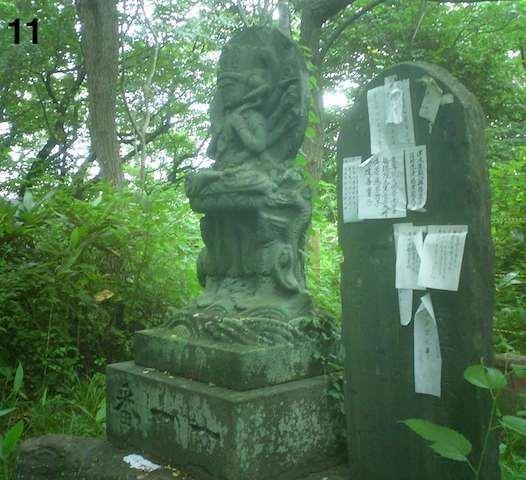 秋田県 心霊スポット 金照寺山