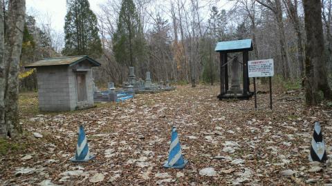 北海道 心霊スポット 水明共同墓地
