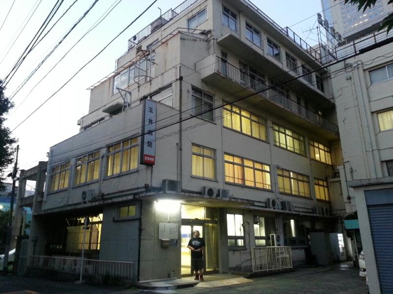 東京都 心霊スポット 玉井病院スタジオ