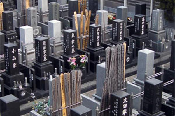 東京都 心霊スポット すがも平和霊苑