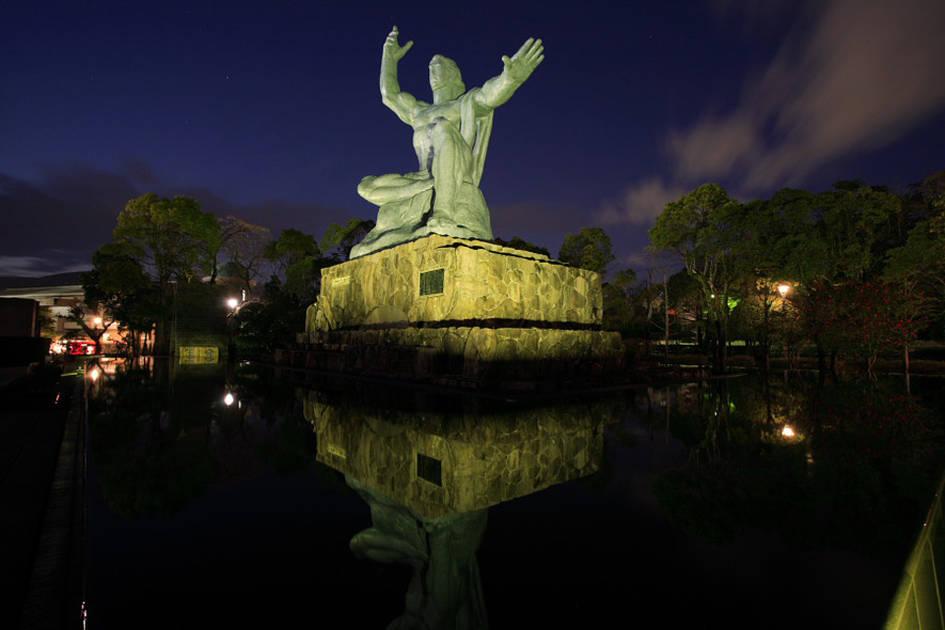 長崎県 心霊スポット 平和公園