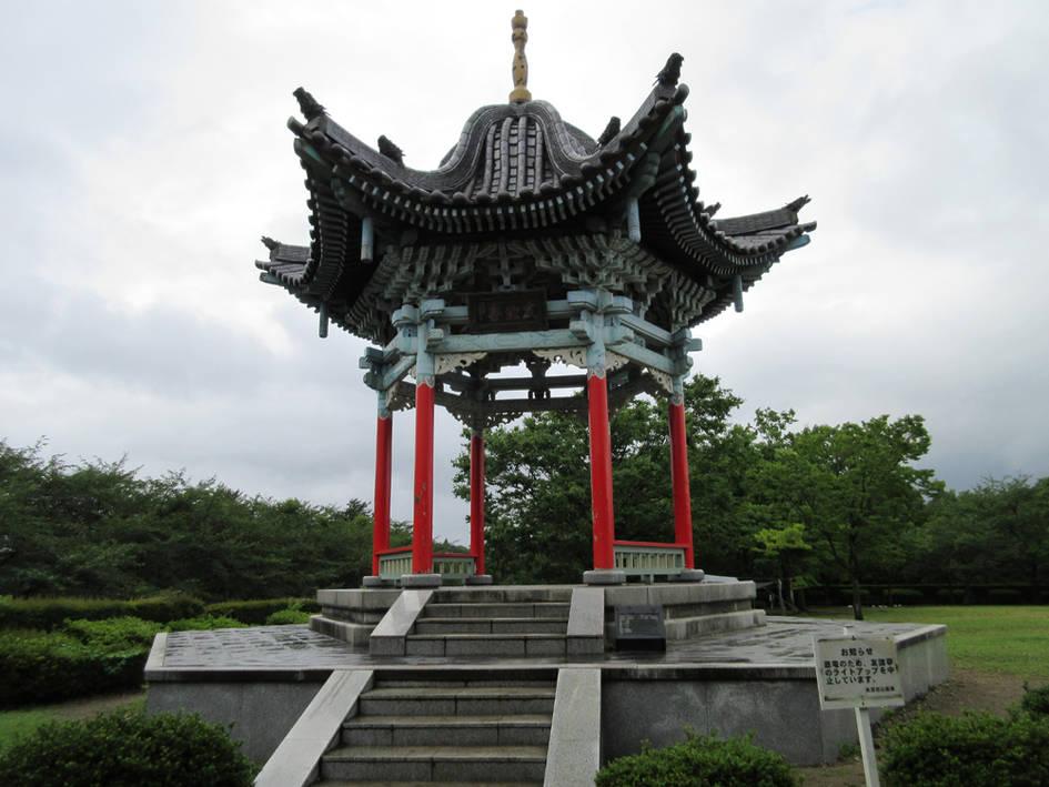 秋田県 心霊スポット 一つ森公園
