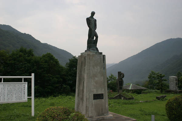群馬県 心霊スポット 谷川岳