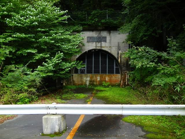 兵庫県 心霊スポット 戸倉峠(旧戸倉トンネル)