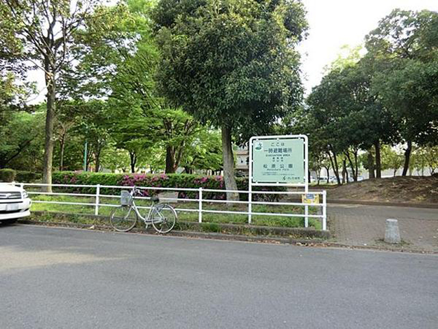 埼玉県 心霊スポット 松原公園