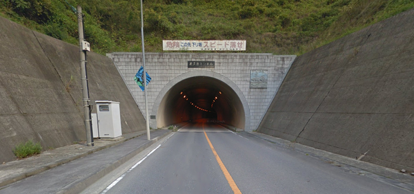奈良県 心霊スポット 新芦原トンネル