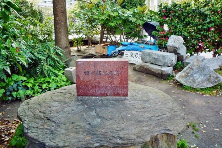 福岡県 心霊スポット 福岡藩処刑場跡碑