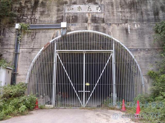 和歌山県 心霊スポット 旧風吹トンネル