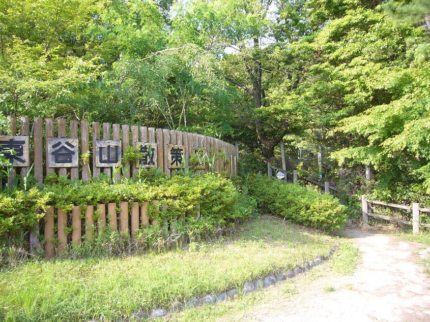 愛知県 心霊スポット 東谷山(とうごくさん)