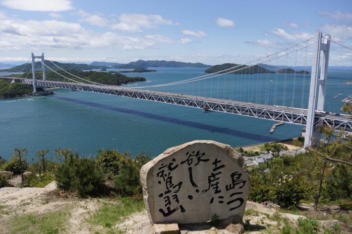 岡山県 心霊スポット 鷲羽山(わしゅうざん)