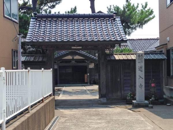 石川県 心霊スポット 導入寺