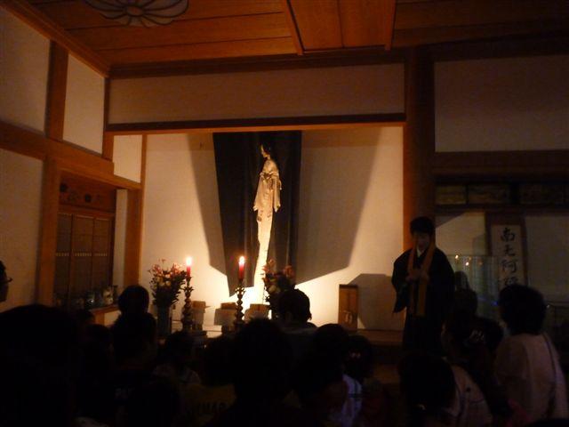 長崎県 心霊スポット 赤子塚(光源寺)
