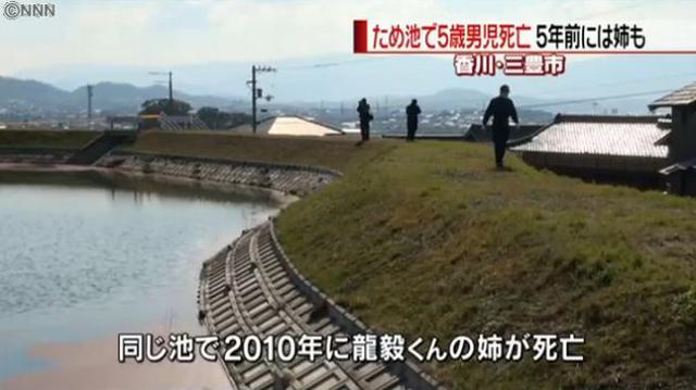 香川県 心霊スポット 裏新池