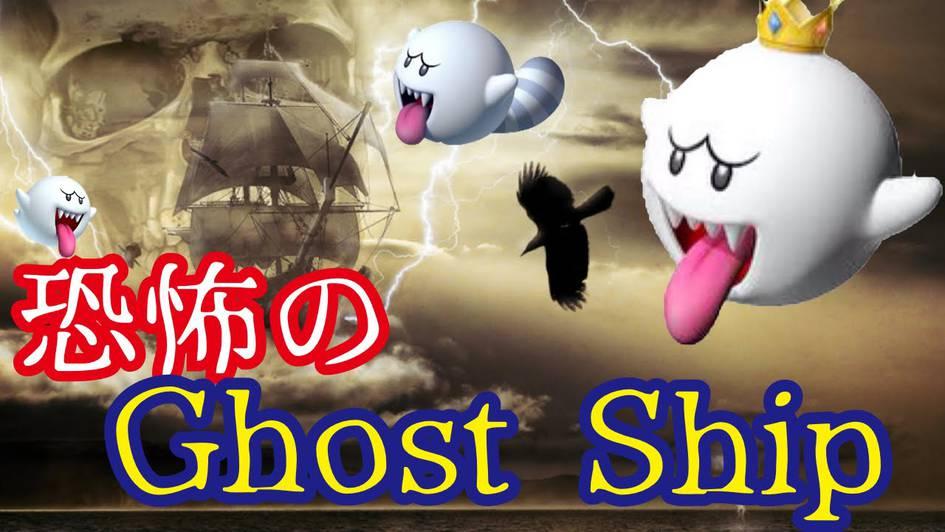幽霊の種類