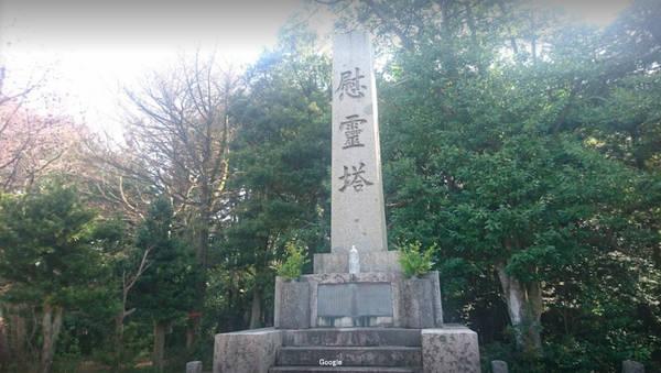 島根県 心霊スポット 緑山公園