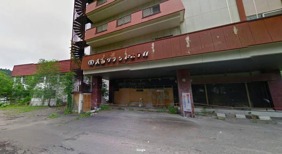 北海道 心霊スポット 大雪グランドホテル