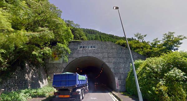 大分県 心霊スポット 彦岳トンネル