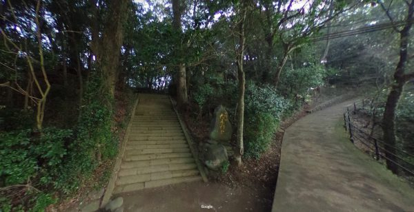 大分県 心霊スポット 亀山公園